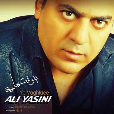 دانلود آهنگ جدید علی یاسینی به نام تهران