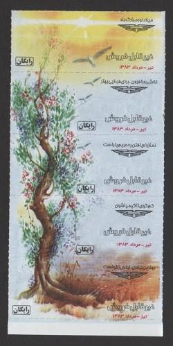 درخت (1).jpg (250×499)