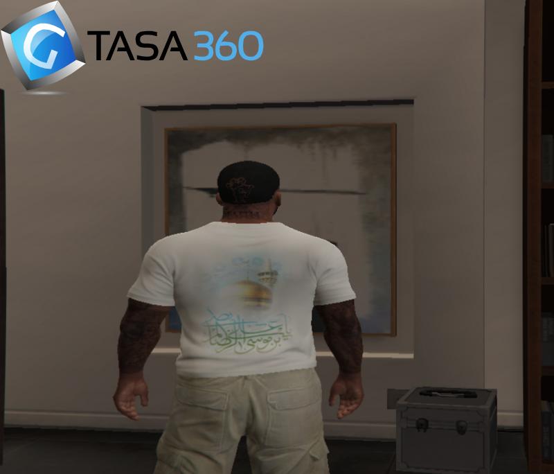 پیراهن امام رضا برای gta v