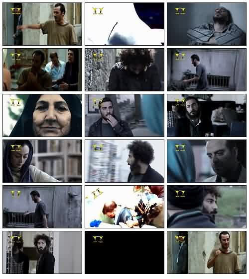 دانلود موزیک ویدیو مهراب و رضا گردشی به نام N.A
