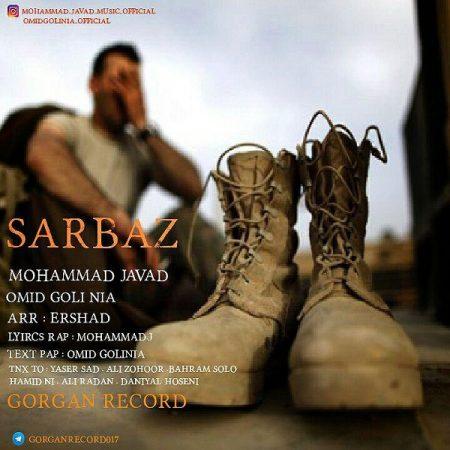 دانلود آهنگ محمد جواد و امید گلی نیا به نام سرباز