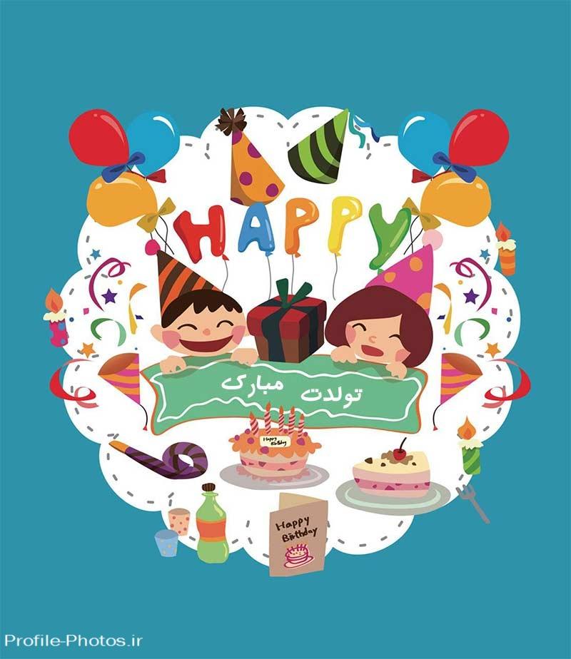 عکس نوشته و متن های جدید تولدت مبارک 2017