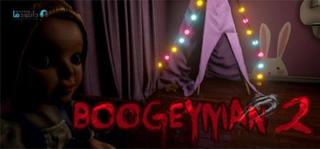 دانلود بازی Boogeyman 2