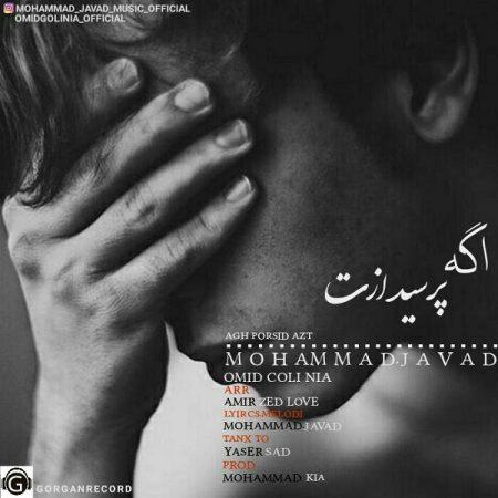 دانلود آهنگ محمد جواد و امید گلی نیا به نام اگه پرسید ازت