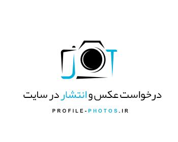 عکس خاصی مد نظر شماست ؟!