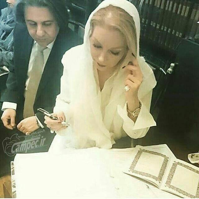 عکس ازدواج افشین یداللهی 2 ماه قبل از مرگش