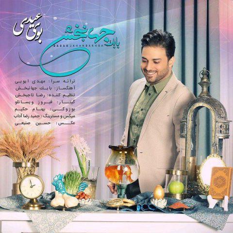 دانلود موزیک ویدئو بابک جهانبخش به نام بوی عیدی