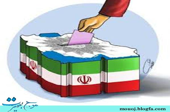اعلام لیست نهایی کاندیداتوری اعضای شورای اسلامی روستای گلامره در انتخابات آتی ۹۶
