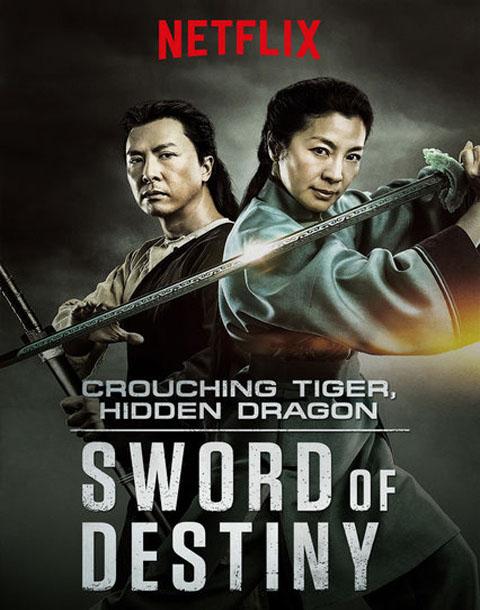 دانلود فیلم Crouching Tiger, Hidden Dragon: Sword of Destiny 2016 با لینک مستقیم