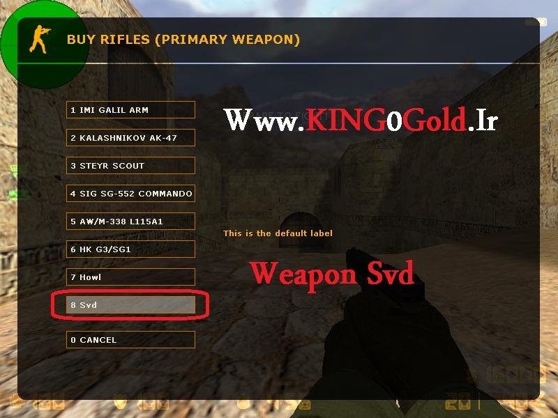 دانلود گان Weapon Svd برای بوی منوی کانتر استریک 1.6