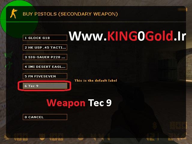 دانلود گان Weapon Tec 9 برای بوی منوی کانتر استریک 1.6