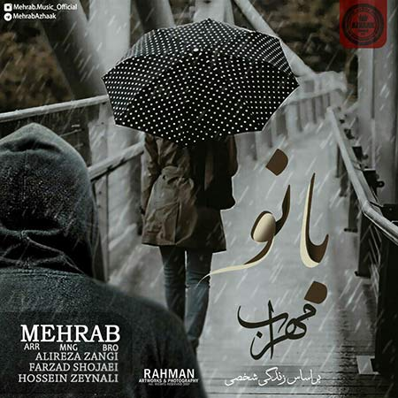 https://rozup.ir/view/2142292/Mehrab-Banoo.jpg