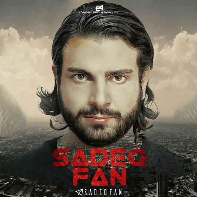 کانال | SadeQ Fan |