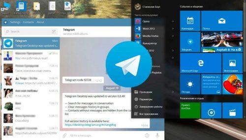 دانلود Telegram Java & Symbian – نرم افزار تلگرام برای جاوا و سیمبین