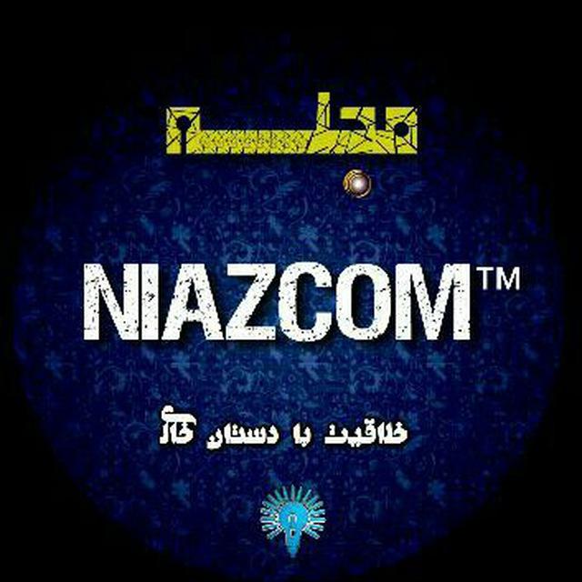 کانال تلگرام NiazCom | ترفند