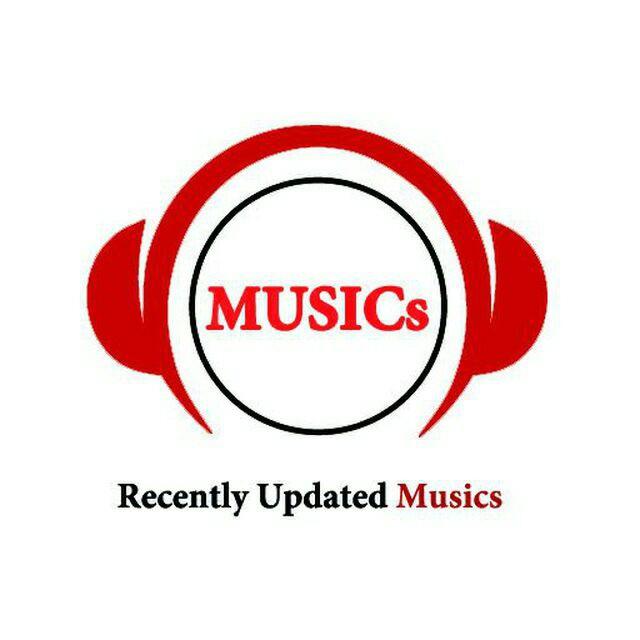 کانال تلگرام میوزیکس | musics