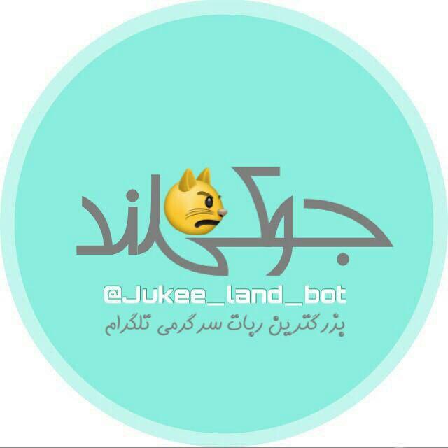 ربات تلگرام جوکی لند