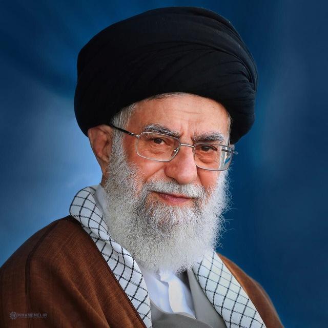 کانال تلگرام آیت الله خامنه ای