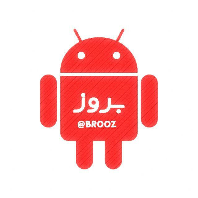 کانال تلگرام بروز | brooz