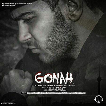 https://rozup.ir/view/2152275/Ali-Baba-And-Vahid-Mohammadi-%E2%80%93-Gonah-1.jpg