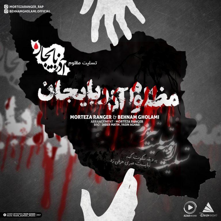 https://rozup.ir/view/2157269/behnam-morteza3-768x768.jpg