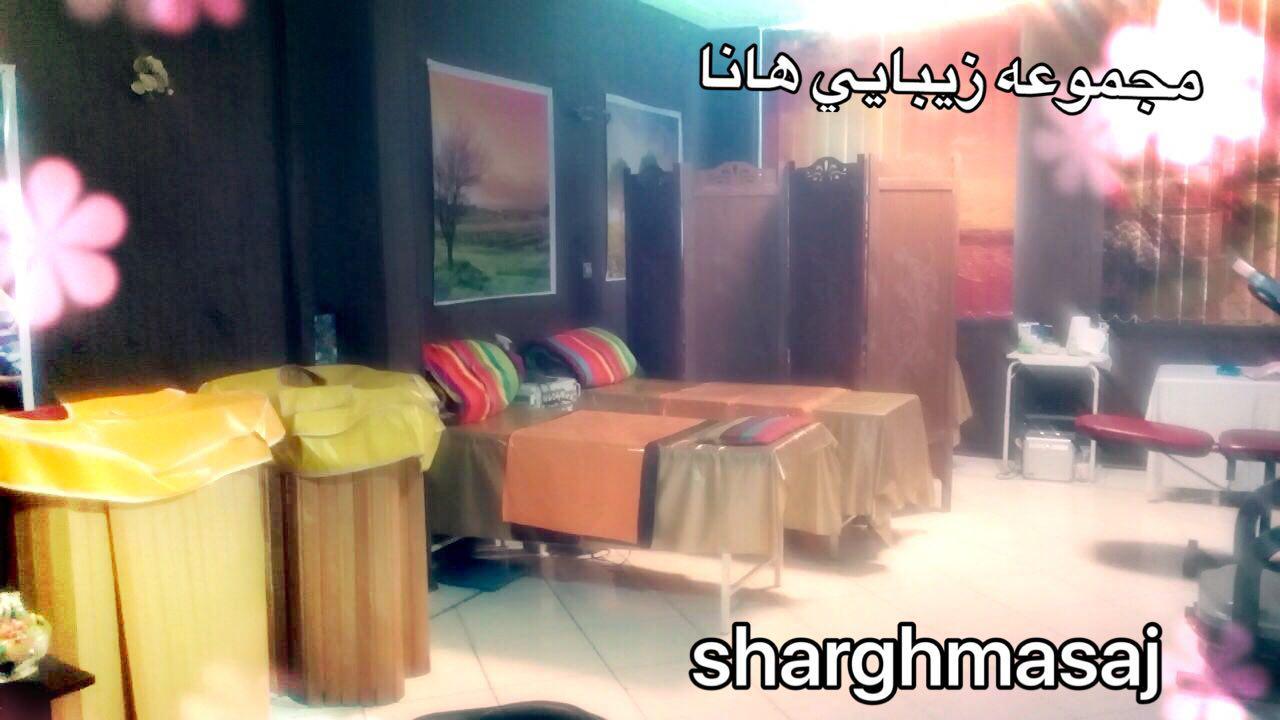 فارادیک در سالن لاغری شرق تهران