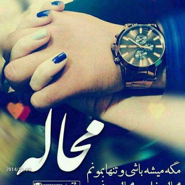 عکس پروفایل عاشقانه دونفره مخصوص دختر و پسر دست توی دست