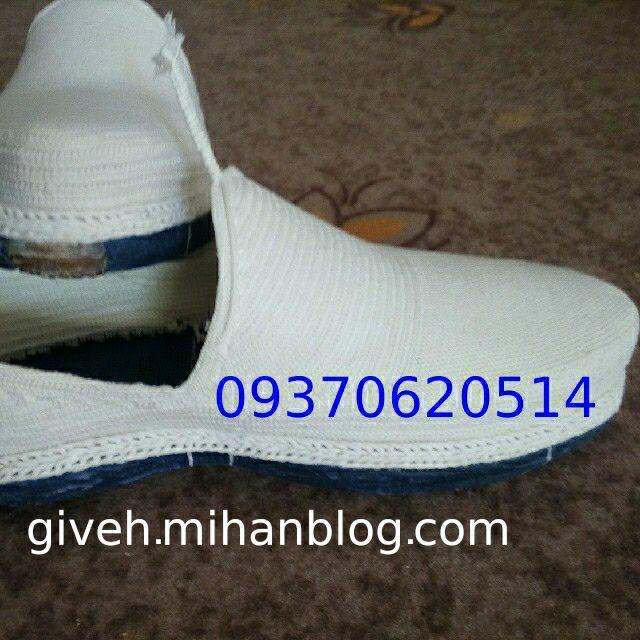 فروش اینترنتی گیوه کردستان 09370620514