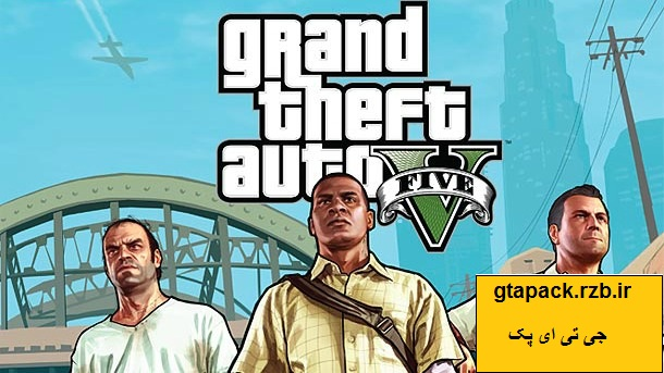قیمت بازی gta v برای کامپیوتر