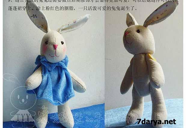 آموزش دوخت عروسک خرگوش
