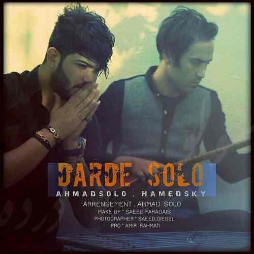 https://rozup.ir/view/2203009/Ahmad-Solo-Hamed-Sky-Darde-Solo.jpg