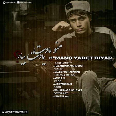 https://rozup.ir/view/2203334/Amir-AH-%E2%80%93-Mano-Yadet-Biar.jpg