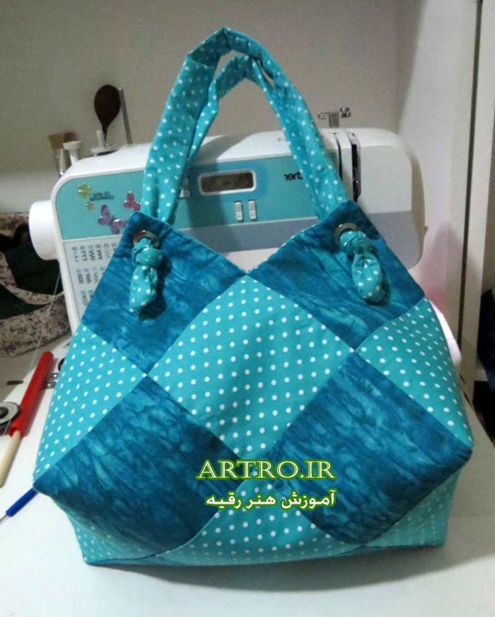 آموزش دوخت کیف پارچه ای زنانه