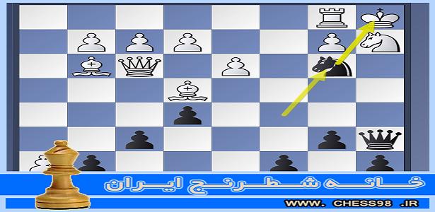 آموزش قدم به قدم مات مختنق |اختصاصی خانه شطرنج
