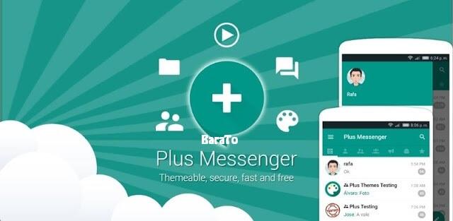 دانلود Telegram Plus 3.18.0.2 برنامه تلگرام پلاس نصب همزمان دو تلگرام