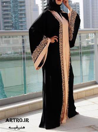 مدل جدید عبای اماراتی,