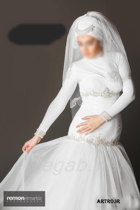 مدل لباس عروس باحجاب 2017