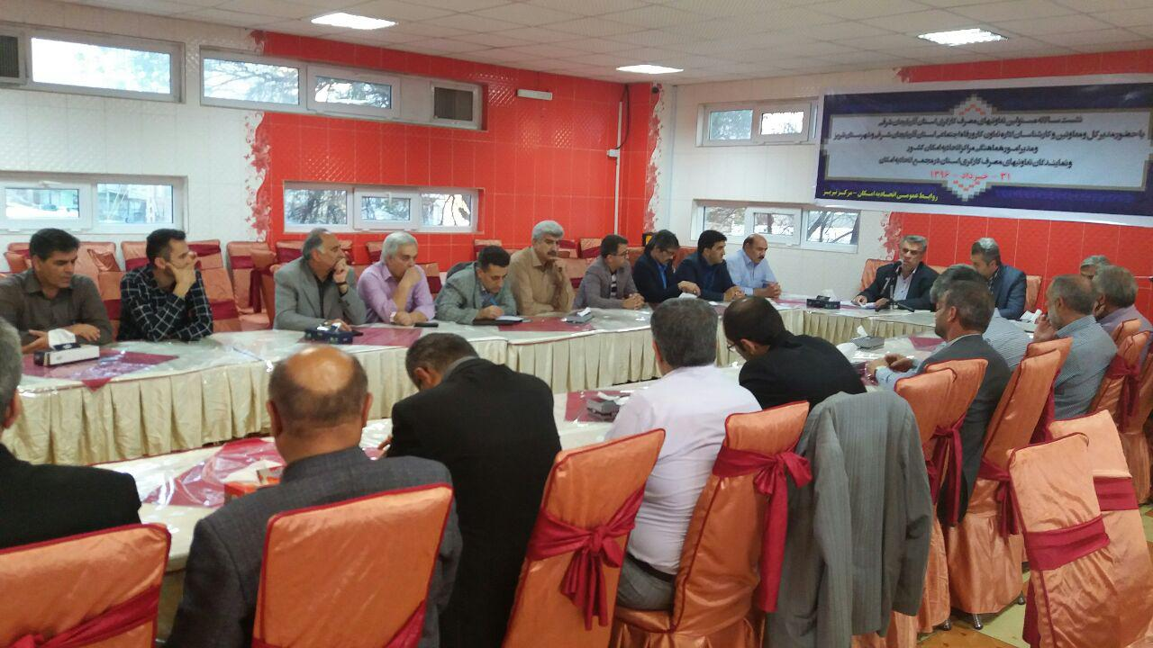 نشست مدیران عامل شرکت های تعاونی مصرف کارگری کارخانجات تولیدی استان آذربایجان شرقی برگزار شد