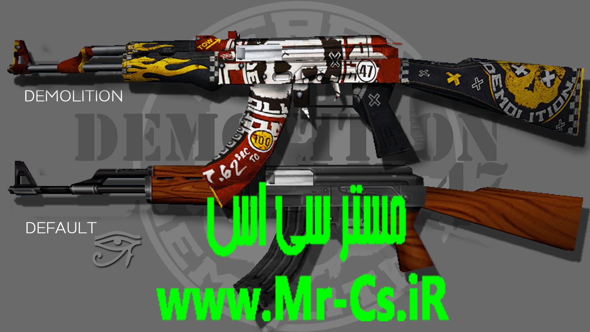 دانلود اسکین زیبای Ak47 | Demolition Derby برای سی اس 1.6