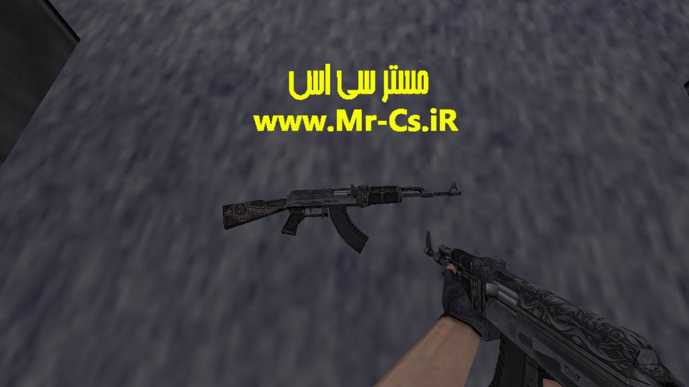 دانلود اسکین حرفه ای Ak47 | Upyr