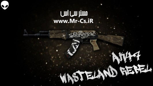 دانلود اسکین گرافیکی Ak47 | Wasteland Rebel برای سی اس 1.6