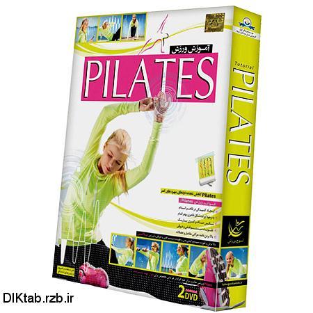 کتاب  آموزش تصویری ورزش پیلاتس