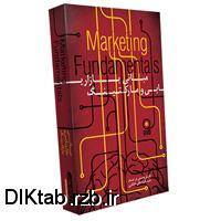 کتاب آموزش بازاریابی و مارکتینگ