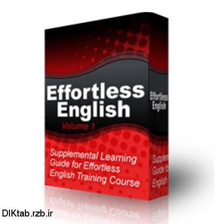 کتاب مجموعه آموزشی انگلیسی آسان