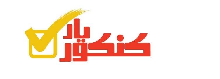 https://rozup.ir/view/2228882/logo98745454.jpg