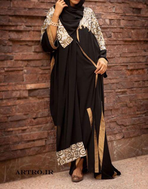 مدل عبای عربی زنانه,