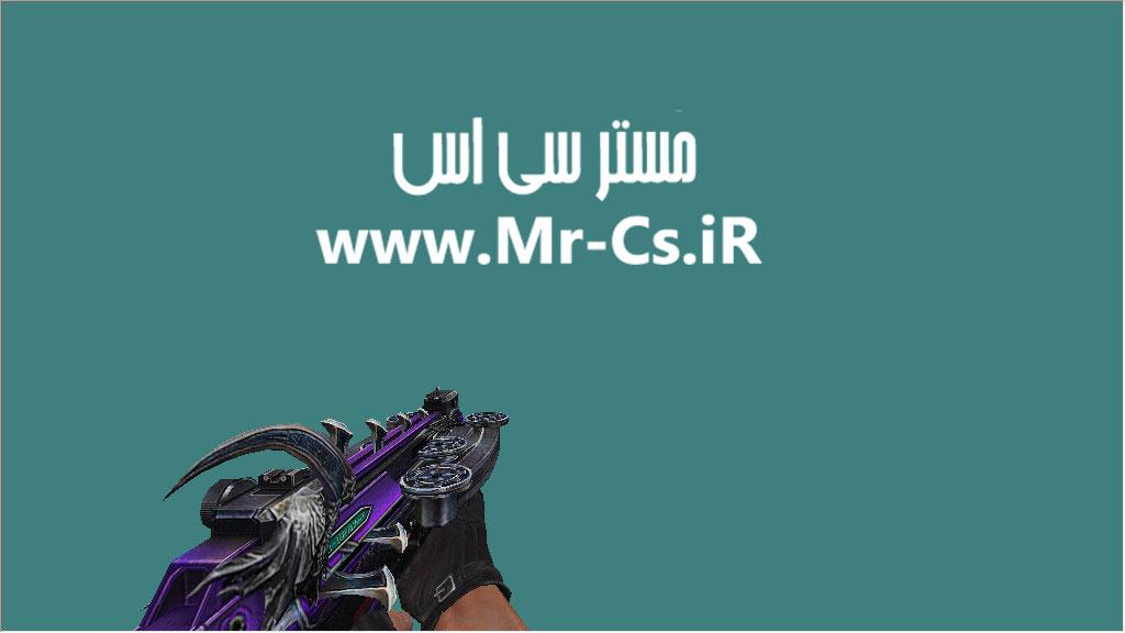 دانلود اسکین فانتزی MP5 Alien