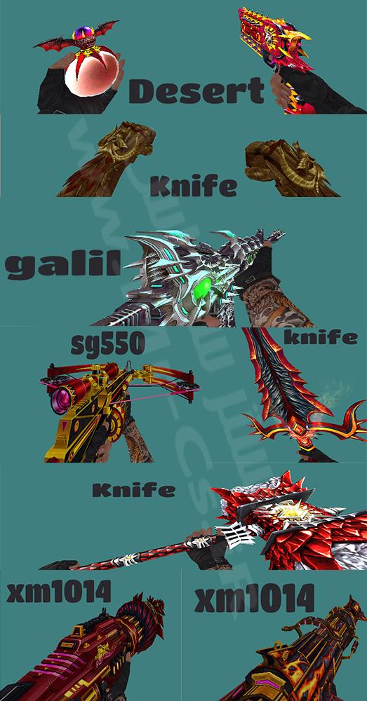 دانلود پک اسکین های فانتزی Weapons Especial Edition سی اس 1.6