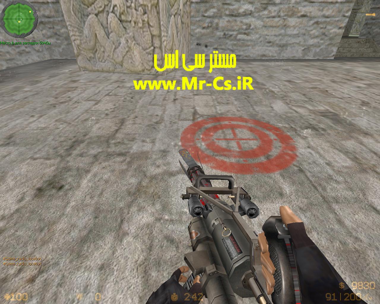 دانلود اسکین فانتزی m249 | minigun سی اس 1.6