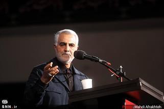سینه سپاه برای ایثار در راه کشور و مردم سپر است